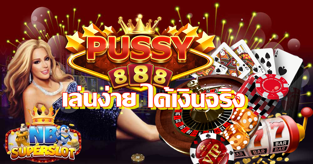 Superslot Pussy