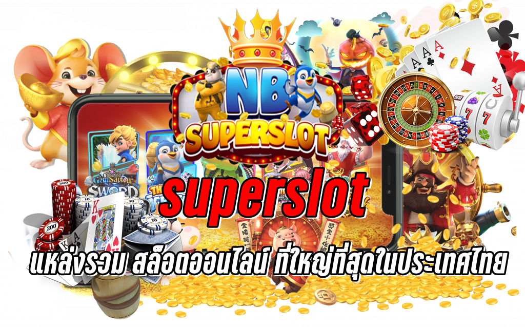 Superslot online