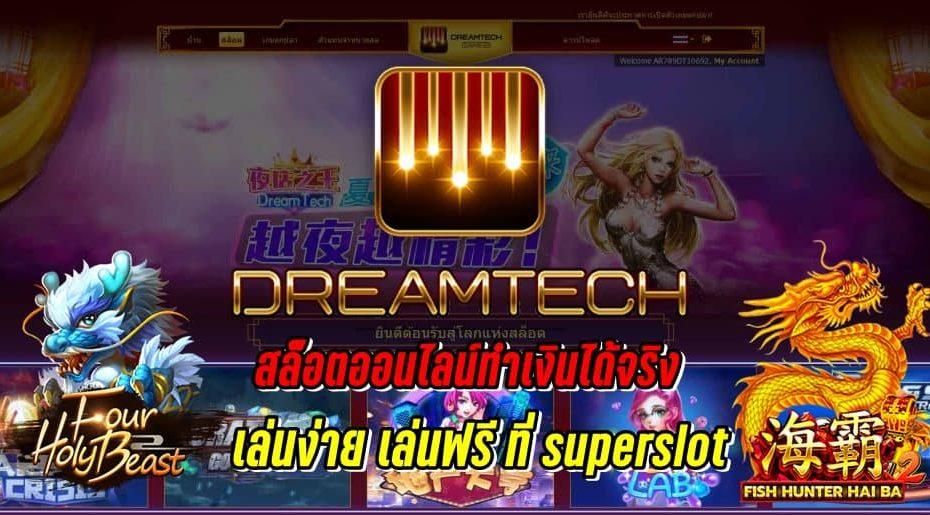 dreamtech superslot